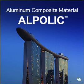 Departments : Alpolic Dept  | Products | Mitsubishi Chemical